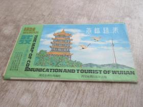 武汉交通游览图    库2