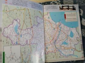 新编中国交通地图册