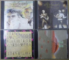 AIR SUPPLY 1.2. ORIGINAL SUPREME III 原曲良品  旧版 港版 原版 绝版 CD