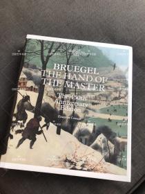 勃鲁盖尔Bruegel作品全集 精装 496页 2020年2月 维也纳国家美术馆出版 比利时印刷 英文版