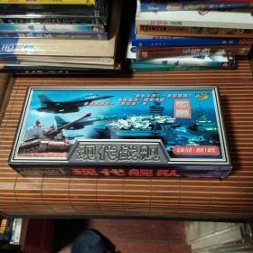纪录片VCD外军火力《现代战舰》(原版引进,十碟装盘未开封)吴俊全解说