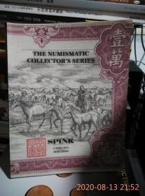 SPINK THE NUMISMATIC COLLECTOR'S SERIES 2 APRIL 2015钱币收藏家系列