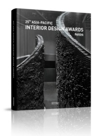 25th Asia-Pacific Interior Design Awards 英文原版 25届亚太室内设计获奖作品集 艺术设计