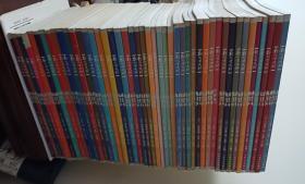 新文学史料  【1978年创刊号至2020年第4期   总共 43年169期  大全套】
