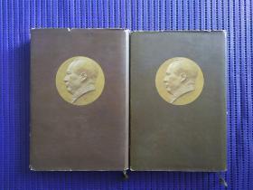 毛泽东选集 第一、二卷(北京第二版 布面精装护封)