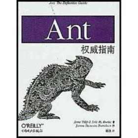 【一版一印】Ant指南  泰利(Tilly J.),伯克(Burke Eric 中国电力出版社 9787508314174【鑫文旧书店欢迎选购量大从优】