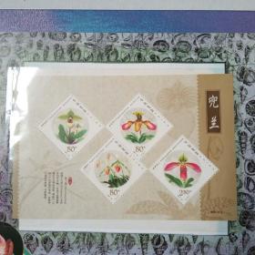2001-18 兜兰 特种邮票一套
