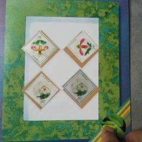 2001-18 兜兰 特种邮票[4张.4-2.2.3.4]
