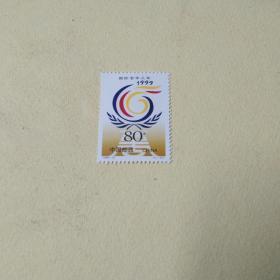 1999-12 国际老年人年(1-1)J