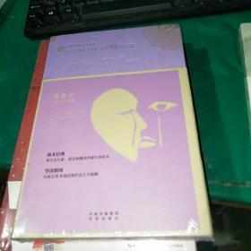 奥赛罗:英文导读版  品如图