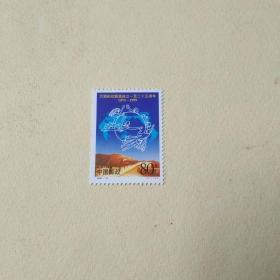 1999-10  邮票 [1-1]J