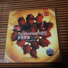 芳香疗法新世纪放松音乐cd 中唱未拆封