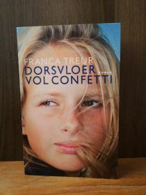 Dorsvloer Vol Confetti【南非荷兰语原版】