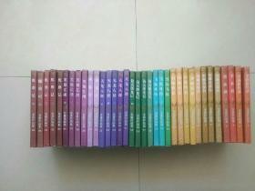 金庸作品集 36集全
