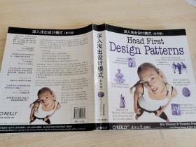 深入浅出设计模式(影印版)