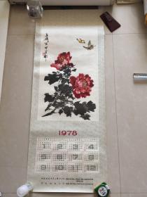 1978年年历画~牡丹