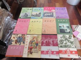 五六十年代,上海歌声,歌曲,共12册和上