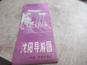 沈阳导游图    库2