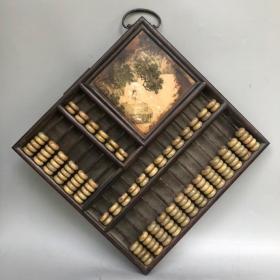 旧藏民国二十五年【高记算盘】木框玉石算盘珠子方形精打细算挂屏算盘