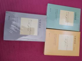 与 神对话(全三卷)预售