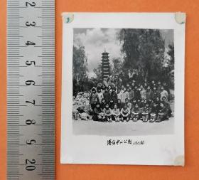 【老照片】(43496)沈阳中山公园留影