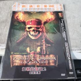 DVD光碟  加勒比海盗2;亡灵宝藏