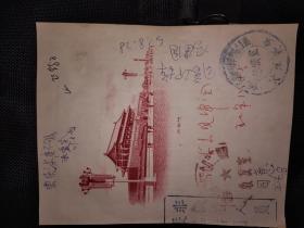 1957年印钞厂:雕刻印样,立体很强