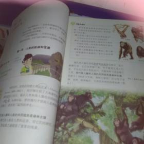 生物学.下册.七年级