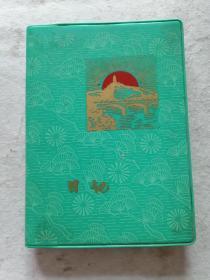 塑料皮笔记本