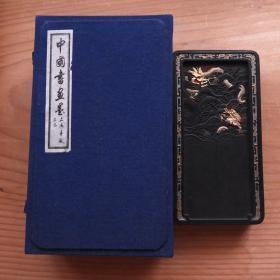 70年代上海墨厂仿古墨遂初堂藏墨老8两226克老墨锭N743