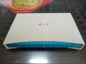 扬之水签名《物色:金瓶梅读'物'记》小羊皮珍藏版精装编号限量,绿色编号第08号***