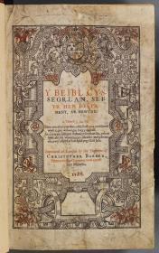 威尔士圣经/Welsh Bible,本店此处销售的为该版本的仿古道林纸、彩色高清复制、无线胶装本。