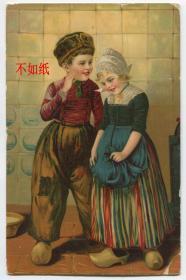 奥地利 1911年实寄明信片 儿童 服饰CARD02
