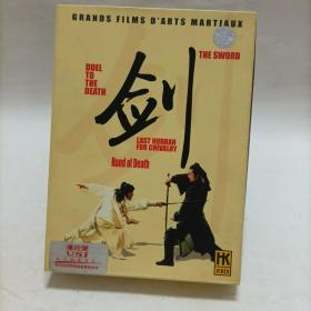 剑    [少林门  豪侠  生死决  名剑] 4部  DVD  dvd个人收藏 均为单品  碟片全新 可复制不退换