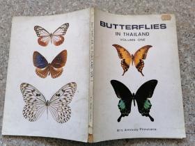 Butterflies in Thailand: volume one: papilionidae and danaidae
