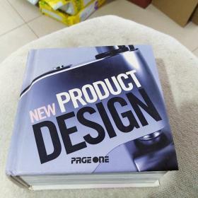 NEW  PRODUCT  DESIGN(新产品设计)