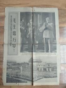 天津日报:1966年10月3日