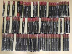 中国古典文学丛书  精装   共197本合售 (详见描述)