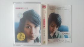 录音磁带:刘若英--收获