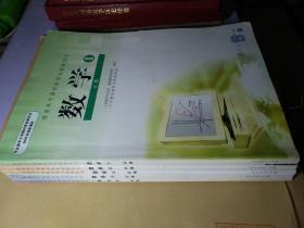 高中数学  必修1-5 (B版)(5本合售)