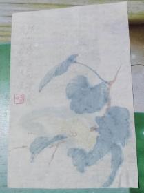 民國木版水印箋紙一頁