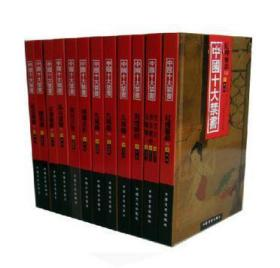 中国十大禁书