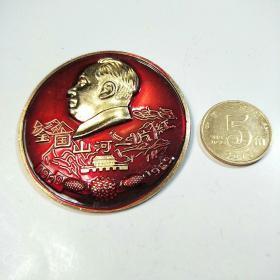 全国山河一片红 1929-1969 毛主席像章(背字:毛主席的革命路线胜利万岁 伟大创举 68.12.26)