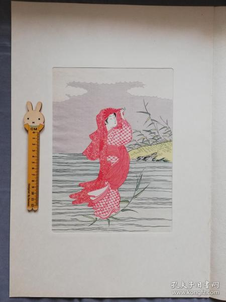 浮世繪 木版畫 未刊錦繪六大家名畫撰 鈴木春信 達摩一葦渡江  安達(アダチ)版畫研究所