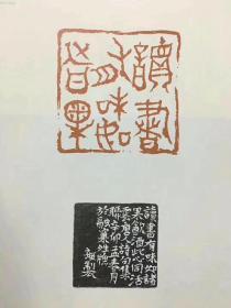 《画砂:尹海龙作品集》,河北美术出版社 ,12开,188页,定价198元,特价78元包邮。