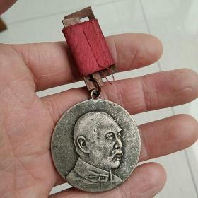 蒋介石,主张公道,勋章