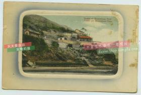 民国河北秦皇岛山海关天后宫老明信片,供奉的是妈祖,建国后由于破除封建迷信,1958年,将庙拆毁,仅存遗址。