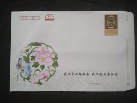 2010年9元幸运封大号 9元打折信封  完整大封 带地址 50个合售