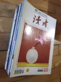 读者 杂志 2002年 1 2  4 5 6 7 8  11 12 13  20  都有 11期合售 可留言单买一元一期