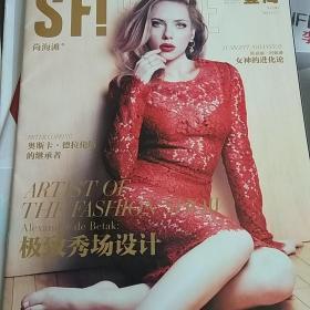 尚海滩封面斯嘉丽约翰逊专访多彩页